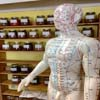Retford Acupuncture avatar